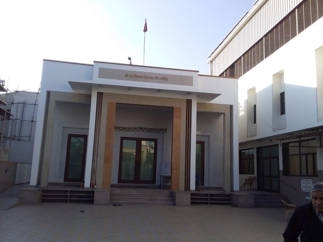 Shri Adinath Digambar Jain Mandir, Shyam Nagar , Jaipur ...