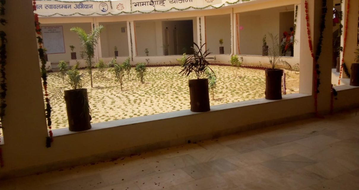 Courtyard at Panchayat Samiti : Government project designed by Front Desk Architects