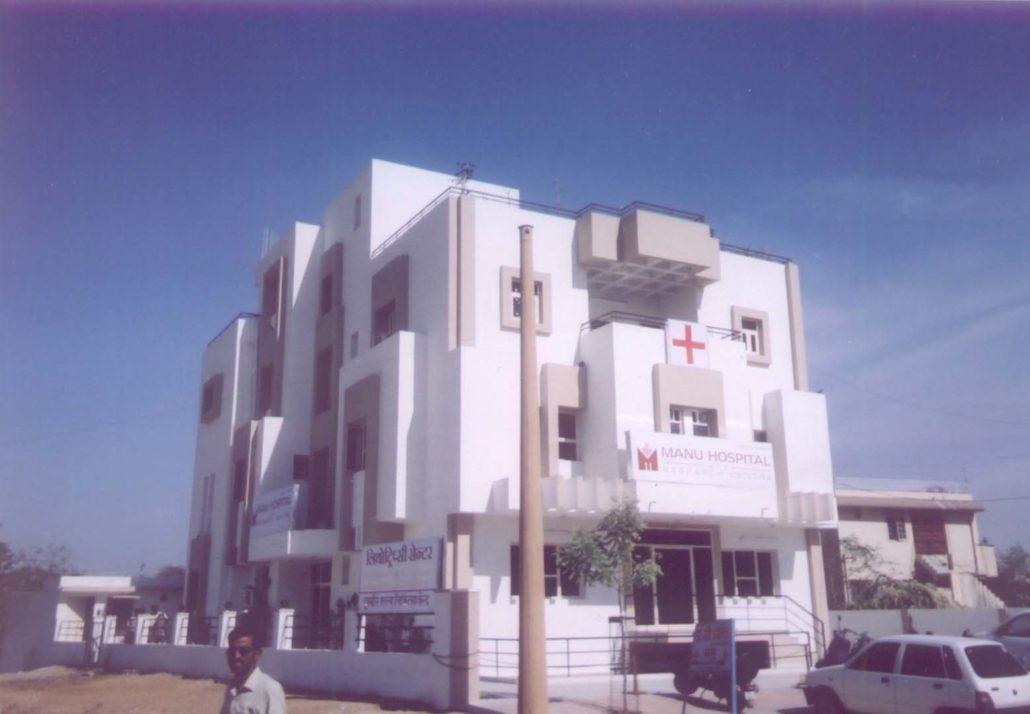 MANU HOSPITAL designed by Front Desk Architects