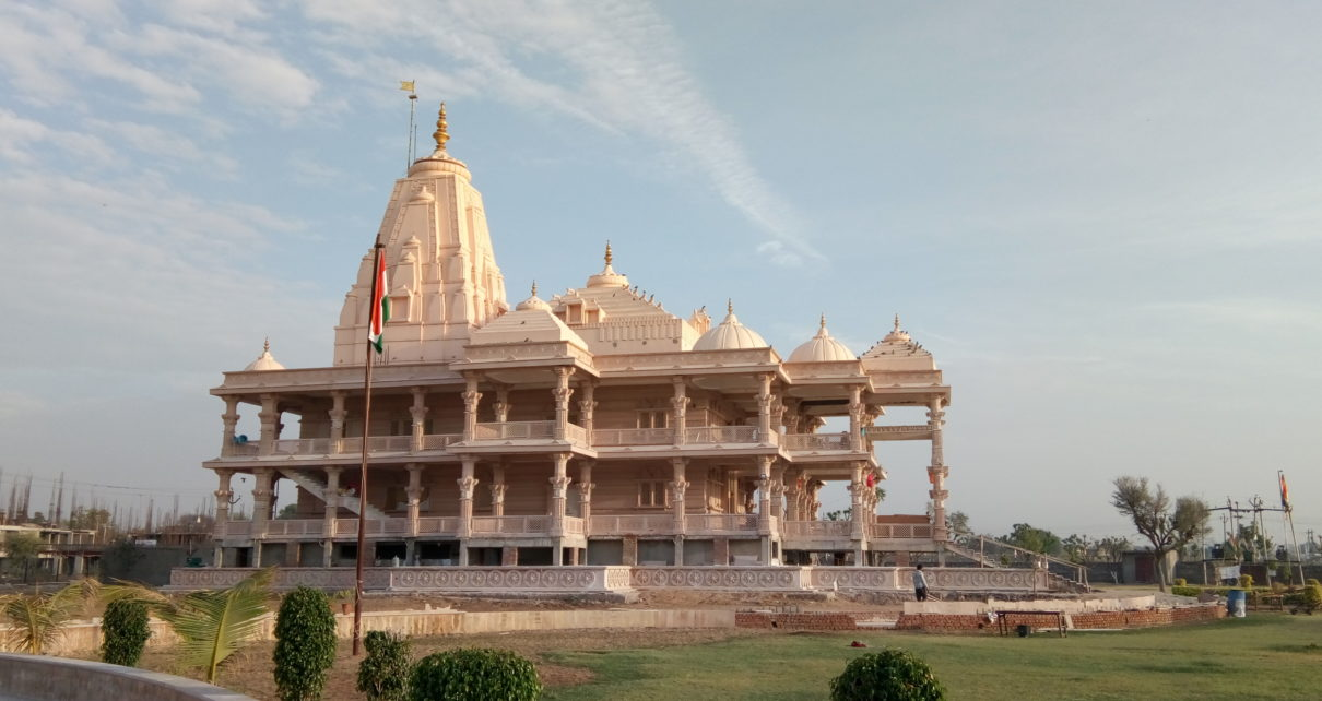 Shri 1008 Chandraprabhu Digamber Jain Mandir