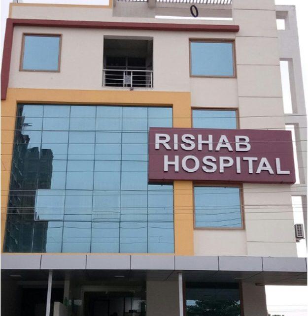Rishab hospital Designed by Front Desk Architects