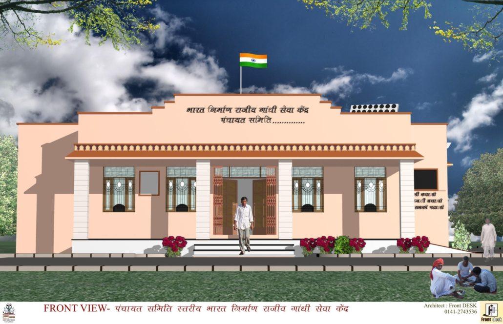 BNRGSK at Panchayat Samiti Level