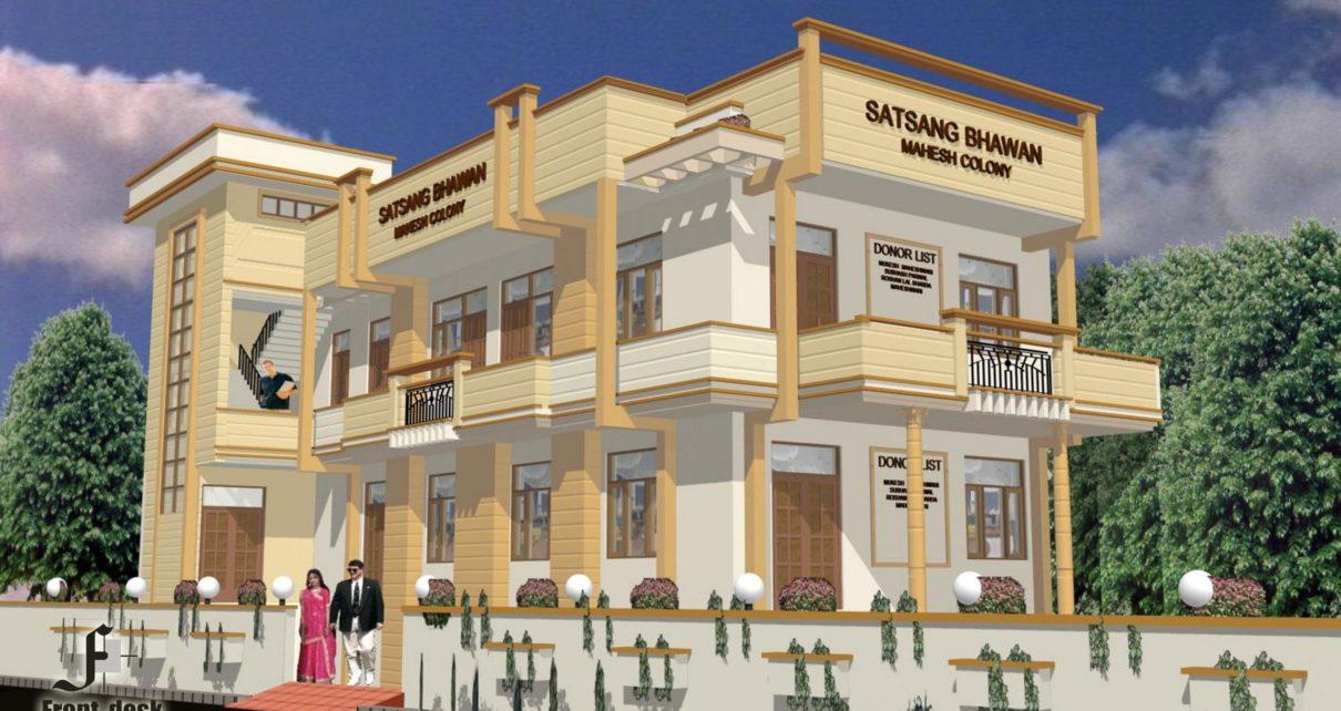Satsang Bhawan Mahesh Colony, Jaipur